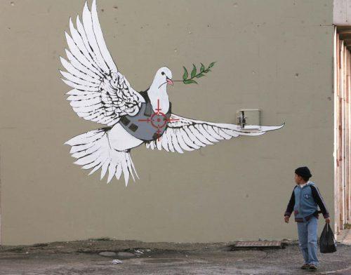 Вандализм или творчество?