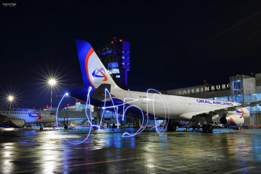 Юбилейный Airbus А321 пополнил парк «Уральских авиалиний»