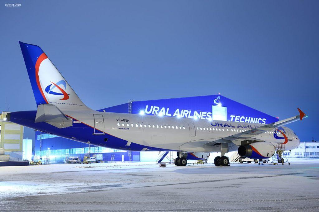 Воздушный флот «Уральских авиалиний» пополнился новым лайнером