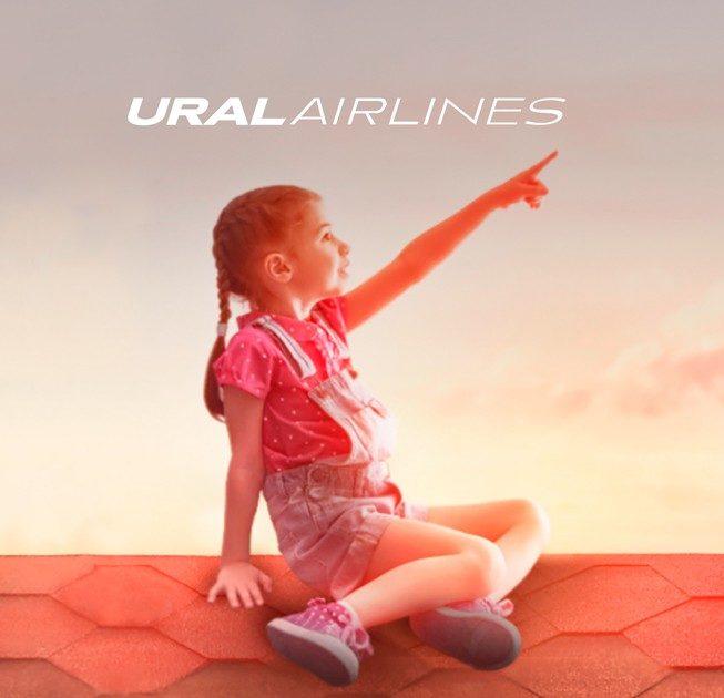 «Уральские авиалинии» упростили регистрацию в программе «Крылья» при помощи Сбер ID