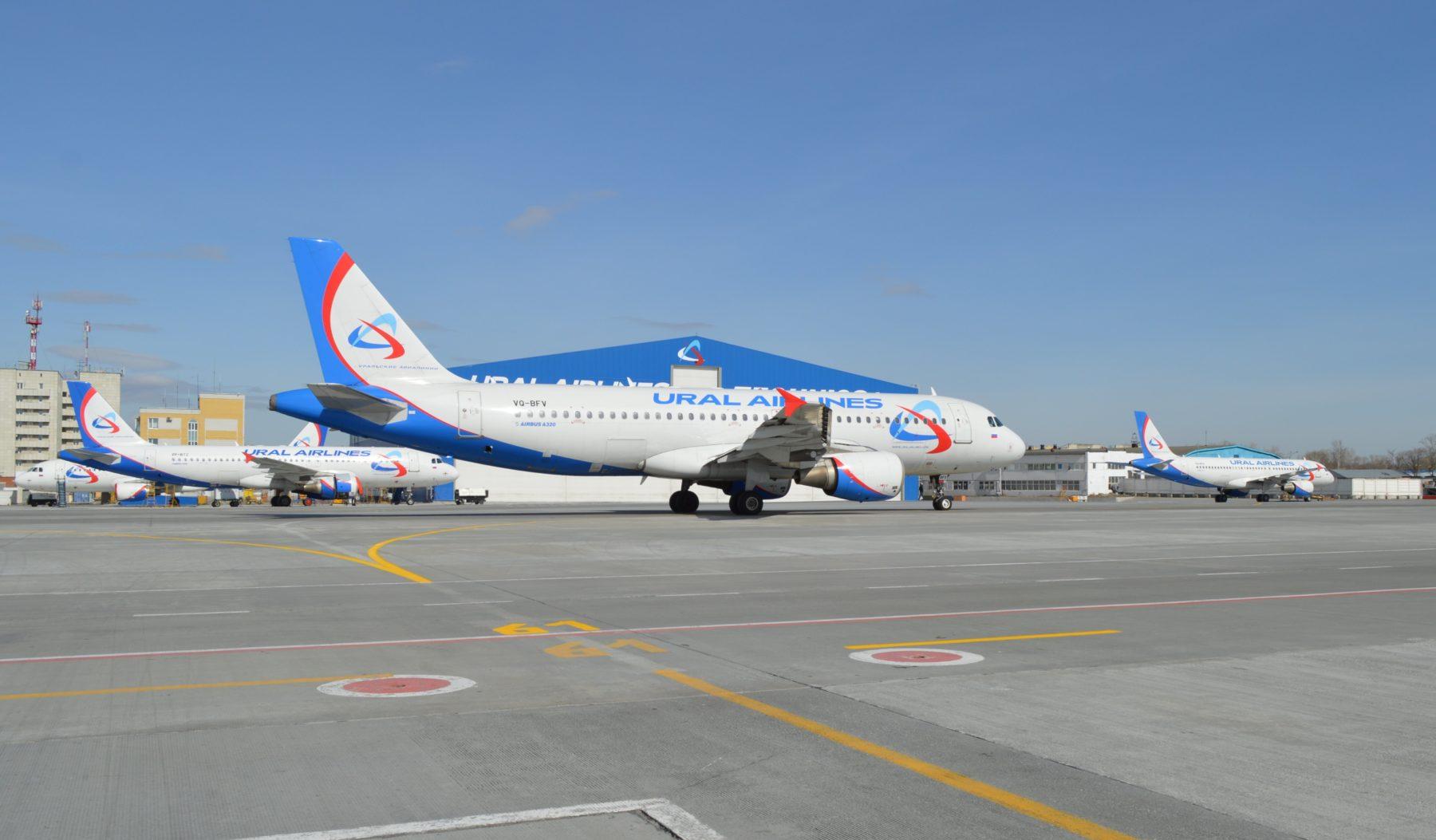 Все билеты ВОЗВРАТНЫЕ — только с «Уральскими авиалиниями»