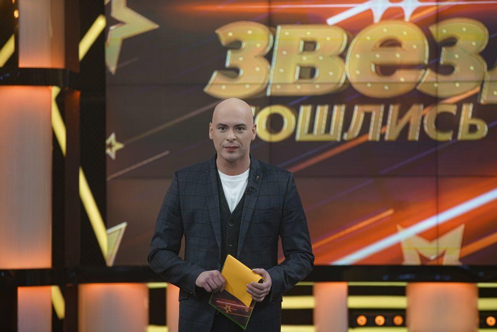 Антон Привольнов. Очарованный странник