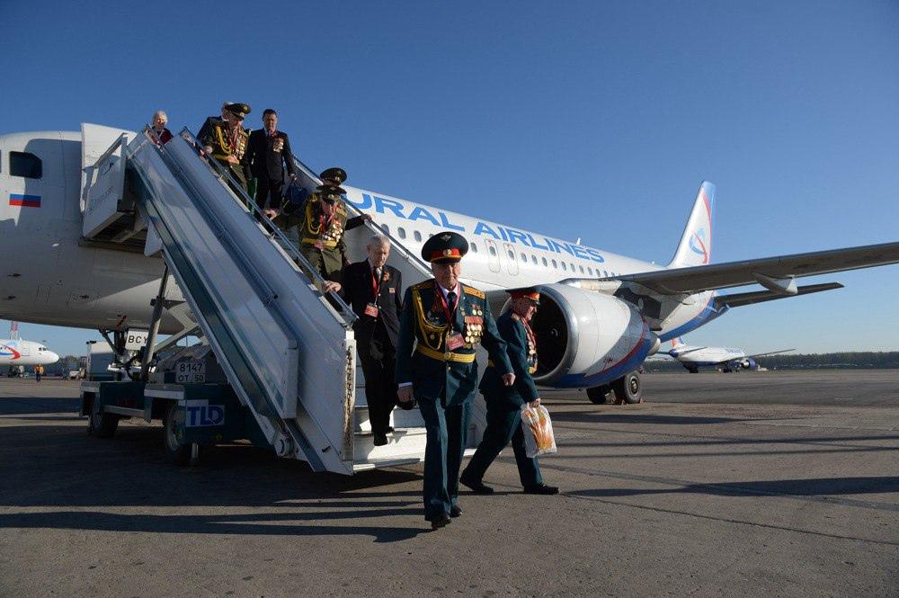Бесплатные перелеты для участников Великой Отечественной войны