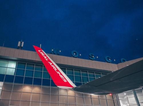 До семи рейсов в день из Екатеринбурга в Москву