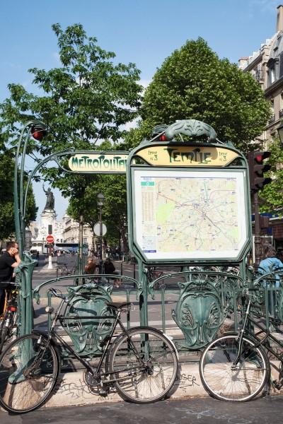 Париж. Ускользающая красота_foto