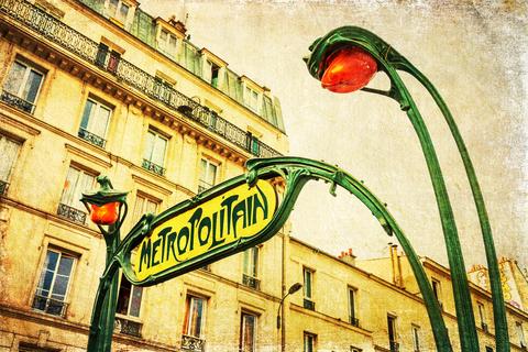 Париж. Ускользающая красота